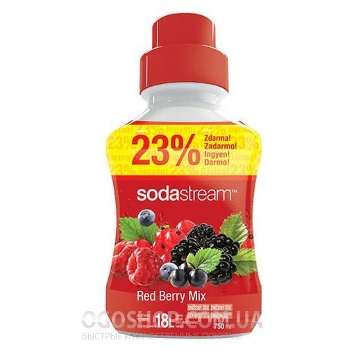 Сироп SodaStream Redberry (750 мл)